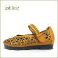 ashline アシュライン as536020ye イエロ—キャメル 【よく曲がる柔らかソール!おしゃれな深めVカット。ashline・ワンベルト】