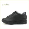ashline  アシュライン as61540bl  ブラック  【新鮮シンプルデザイン・馴染みやすく柔らかいレザー ashline  レースアップシューズ 】