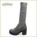 ashline アシュライン as8gy グレイ 【折曲げて、伸ばして長さもアレンジ・・可愛いボリュームソールの・・ashline・フィットするニットブーツ】