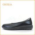 cecilia セシリア ce250bl ブラック 【フワッと感じるクッション。。ずっと 楽に履いていられる。。CECILIA ラウンドトゥのパンプス】