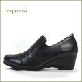 espresso  エスプレッソ  ep1602bl  ブラック 【ぴったり足を包む・・楽らくソフトレザー・・espresso ウェッジソールのスリッポン】