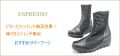 espresso  エスプレッソ  ep1760bl  ブラック 【オシャレ度アップ・・・ソックスカラーでアレンジOK!エスプレッソ 厚底ブーツ】
