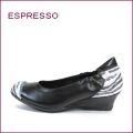espresso  エスプレッソ  ep25661bl  ブラック 【ぴったり足を包む・・楽らくソフトレザー・・espresso すっきり 4E・ウェッジソール】