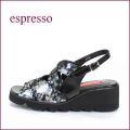 espresso  エスプレッソ  ep2602bl  ブラック 【新鮮・おしゃれ素材・・楽らく FITの・・espresso 上品なみなみのソール】