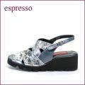 espresso  エスプレッソ  ep2602gy  グレイ 【新鮮・おしゃれ素材・・楽らく FITの・・espresso 上品なみなみのソール】