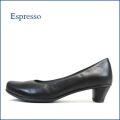 Espresso  エスプレッソ  ep2800bl  ブラック 【きれいなシルエット・・かわいいヒール・・ Espresso クッションの良いパンプス 】