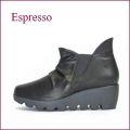espresso  エスプレッソ  ep756bl  ブラック 【シンプル・すっきりデザイン・・履き心地のいい・・espresso なみなみのソールブーツ 】