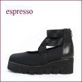 espresso  エスプレッソ  ep953bl  ブラック 【良質イタリアサテン・・ゴムゴム FITの・・espresso 上品なみなみのソール】