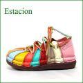 ESTACION エスタシオン es47or マルチ 【色の宝石箱・・エスタシオン・・可愛い丸さの・・限定!カラフル ひもひもシューズ】
