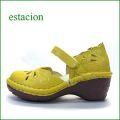 estacion エスタシオン靴  et0140ye イエロー 【可愛いフラワーカット。。・・ティアドロップ・パンチングの・・エスタシオン靴 ワンベルト】