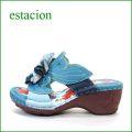 エスタシオン靴 et068bu ブルー 【色の宝石箱・・エスタシオン・・ヒールアップした・・可愛い!花花・サンダル】