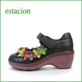 estacion エスタシオン靴  et0721bl ブラック 【ワクワク元気。。エスタシオン靴・・・・カラフル・・可愛い!お花畑の ワンベルト】