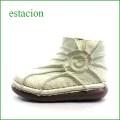 estacion  エスタシオン靴  et114iv アイボリー 【色の宝石箱・・・エスタシオン靴 すごく可愛い ぐるぐるアンクル】