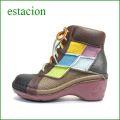 estacion エスタシオン靴  et121bl ブラック 【新型ソール!フワッと感じるオザブ・クッション! カラフルかわいい。。エスタシオン・・ひもひもアンクル】