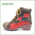estacion エスタシオン靴  et121br BRマルチ 【新型ソール!フワッと感じるオザブ・クッション! カラフルかわいい。。エスタシオン・・ひもひもアンクル】