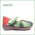 エスタシオン スイカ 婦人靴 estacion et124grre  グリーンレッド 【エスタシオン産 大玉 スイカ のワンベルトを産地直送。どうぞ履いてみてください。】