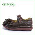 estacion  エスタシオン靴  et12dn Dブラウン 【可愛い、、ぽっこリ お花の・・エスタシオン・・・まん丸トゥの・・ワン ベルト】
