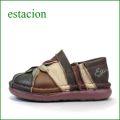 estacion  エスタシオン靴  et199br ブラウン 【ワクワク元気。。可愛いお花が咲いている。。エスタシオン靴・・万華鏡・スリッポン】