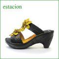 estacion エスタシオン et025bl ブラック 【ボリューム満点。かわいいフラワー。。エスタシオン靴・・新型フラワーソール・サンダル】