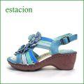 estacion  エスタシオン  et200bu  ブルー 【可愛さ満点。カラフル ボンボンフラワー。。エスタシオン靴・・新型ソール・サンダル】