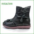 estacion  エスタシオン靴   et204bl ブラック 【ワクワク元気。。エスタシオン靴・・・・カラフル・・可愛い!花花・万華鏡・ブーツ】