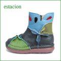 estacion  エスタシオン靴  et204nv ネイビー 【ワクワク元気。。エスタシオン靴・・・・カラフル・・可愛い!花花・万華鏡・ブーツ】