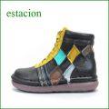 estacion エスタシオン靴  et218bl ブラック 【フワッと感じるオザブ・クッション! エスタシオン・・スポッ と履ける。。ひもひもアンクル】