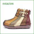 estacion エスタシオン靴  et223br ブラウンマルチ 【可愛さ新感覚。。スッポリ包む・・エスタシオン靴・・きんちゃく・かぼちゃのアンクルブーツ】