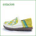 estacion  エスタシオン靴   et239iv アイボリー 【新鮮・色色メッシュ↑↑↑ エスタシオン・・・ とても可愛い まん丸スリッポン】