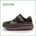 estacion  エスタシオン  et249br ブラウン 【フワッと感じるお座布なクッション。。新鮮・和柄のお花。。エスタシオン靴・・マニッシュ】