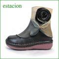 estacion  エスタシオン靴  et26bl ブラックマルチ 【新型フラワーソール登場!グルグルお花と新鮮色達。。。エスタシオン・・かわいいショートブーツ】