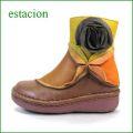 estacion  エスタシオン靴  et26br ブラウンマルチ 【新型フラワーソール登場!グルグルお花と新鮮色達。。。エスタシオン・・かわいいショートブーツ】