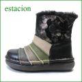 estacion エスタシオン靴 et273bl ブラック 【ポカポカしましょ! 可愛いしましまデザイン・・エスタシオン・・ムートンブーツ】