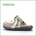 estacion  エスタシオン靴   et34okiv OKアイボリー 【色の宝石箱・・・エスタシオン すごく可愛い ぐるぐるサボ】