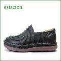 estacion  エスタシオン靴  et43bl ブラック 【楽な厚めクッション。どんどん歩こう。。エスタシオン靴・・カワイイぐるぐるスリッポン】