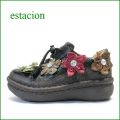 estacion  エスタシオン  et47blgy ブラックグレイ 【可愛いキラキラお花**フワッと感じるお座布なクッション。。エスタシオン靴・・玉ひもマニッシュ】