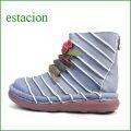estacion エスタシオン靴  et501de 革デニム 【新しい素材の 『革デニム』!エスタシオン 可愛いしましまリボンブーツ】