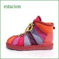 estacion靴 エスタシオン et52or ORマルチ 【ファーまでカラフル・・・エスタシオン すごく可愛い ひもひもアンクル】