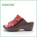 estacion  エスタシオン  et612pk ピンク 【可愛さ満開。。わくわく元気な。。エスタシオン靴・・・お花畑のカラフルミュール】