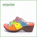 ESTACION エスタシオン et62ma マルチ 【色の宝石箱・・エスタシオン・・ヒールアップした・・可愛い!カラフル・サンダル】