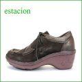 estacion  エスタシオン靴  et89dn ダークブラウン 【可愛い・コンビ素材。。ヒールアップした・・エスタシオン靴・・ひもひも ワラビー】