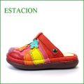 ESTACION エスタシオン et91ma マルチ 【色の宝石箱・・・エスタシオン すごく可愛い まんまるサボ・・】