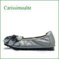 estacion エスタシオン靴 etn20232gy グレイ 【 ボリューム満点!可愛いボンボンフラワー・・・ エスタシオン フィットするくねくねソール】