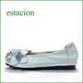 estacion エスタシオン靴 etn20232iv アイボリー 【 ボリューム満点!可愛いボンボンフラワー・・・ エスタシオン フィットするくねくねソール】