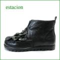 estacion エスタシオン靴 etn23807bl ブラック 【 可愛いお花がいっぱい!馴染む柔らかレザー エスタシオン くねくねソールのアンクルブーツ】