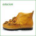 estacion エスタシオン靴 etn23807ye YEキャメルブラウン 【 可愛いお花がいっぱい!馴染む柔らかレザー エスタシオン くねくねソールのアンクルブーツ】
