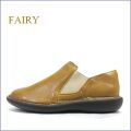 fairy フェアリー fa19604br  ブラウン 【シンプルがいい・・深みのあるいい色ブラウン・・・fairy ウィズ4Eで一日中歩こう サイドゴアスリッポン】