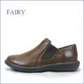 fairy フェアリー fa19604dn ダークブラウン 【シンプルがいい・・深みのあるいい色 濃いブラウン・・・fairy ウィズ4Eで一日中歩こう サイドゴアスリッポン】
