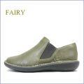 fairy フェアリー fa19604ov  オリーブ 【シンプルがいい・・深みのあるいい色オリーブ・・・fairy ウィズ4Eで一日中歩こう サイドゴアスリッポン】