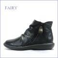 fairy フェアリー fa19660bl  ブラック 【馴染む柔らかレザー・・肌触り良い履き心地。。fairy Wジッパーブーツ】